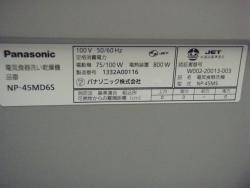 P4300073.jpg