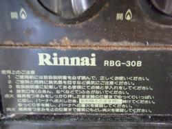 P5020048.jpg