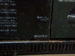 P5090003.jpg