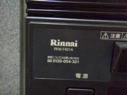 P6030142.jpg