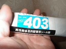 tnishi6.jpg