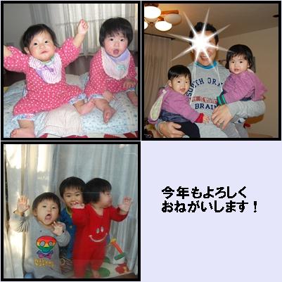 1410_20110114211542.jpg