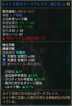 47Rその1
