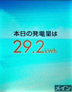 2013-4-3hatuden.jpg