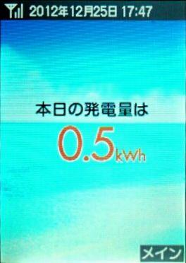 fc2_2012-12-25_17-49-45-308.jpg