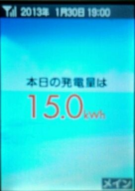 fc2_2013-01-30_19-03-43-127.jpg