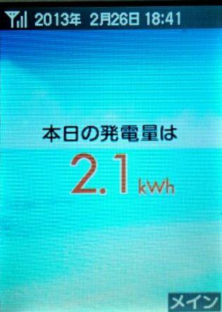 fc2_2013-02-26_18-43-42-544.jpg