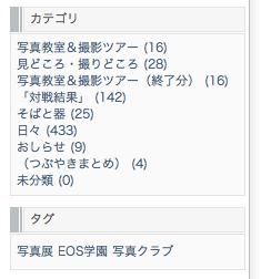スクリーンショット(2010-11-22 16.17.56)