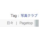 スクリーンショット(2010-11-23 15.53.32)