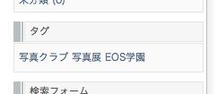 スクリーンショット(2010-11-23 18.53.27)