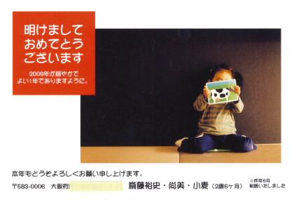 IMG_0004-02[1]