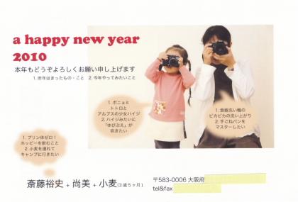 IMG_0003-02[1]