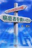 リー先生の本、、、、、、、、、、、、、、、、、、