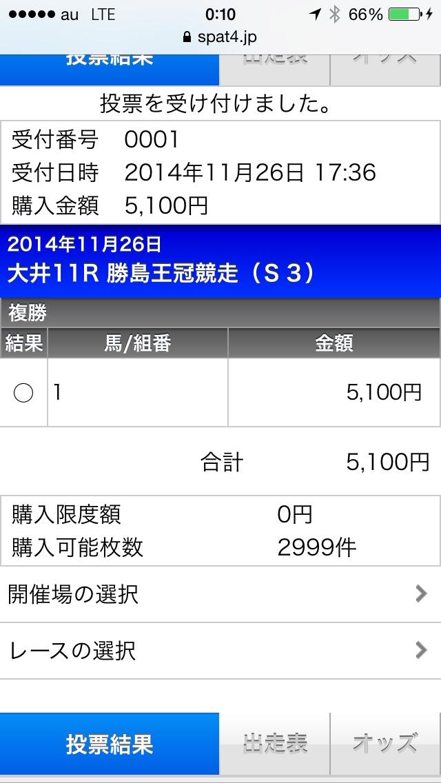 fc2blog_20141127001146628.jpg