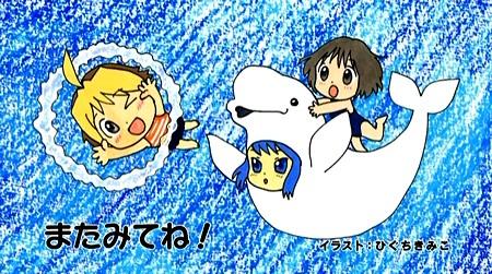 はなまる幼稚園 第6話 エンドカード イラスト:ひぐちきみこ