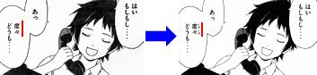 みなみけ 単行本 第7巻 (初回限定版・通常版)