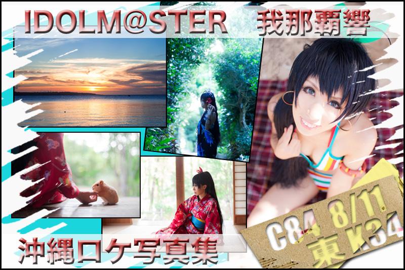 20130807001245119.jpg