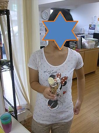 RIMG0062_R_20141013144456d83.jpg