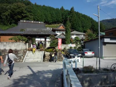 photo_titibufudasyo_1_24_2014_1011.jpg