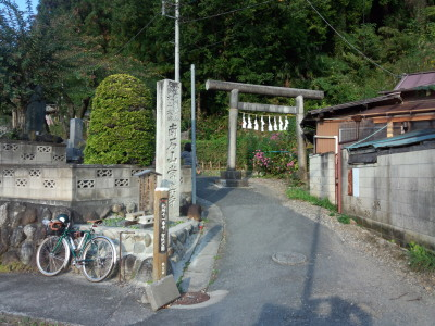 photo_titibufudasyo_1_43_2014_1011.jpg