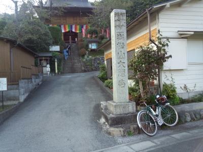 photo_titibufudasyo_1_45_2014_1011.jpg