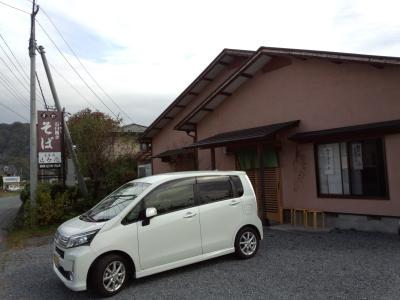 photo_titibufudasyo_3_15_2014_1108.jpg