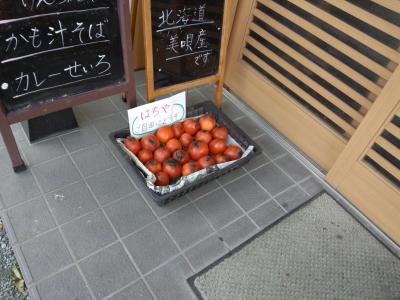 photo_titibufudasyo_3_16_2014_1108.jpg