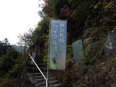 photo_titibufudasyo_3_26_2014_1108.jpg