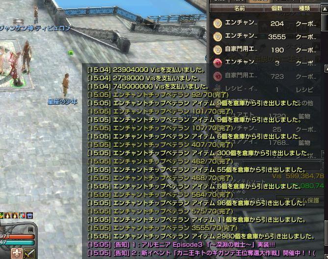 201410161518013a0.jpg