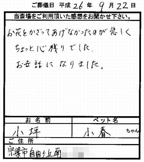 140922-21.jpg