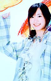 Akanishi Ice