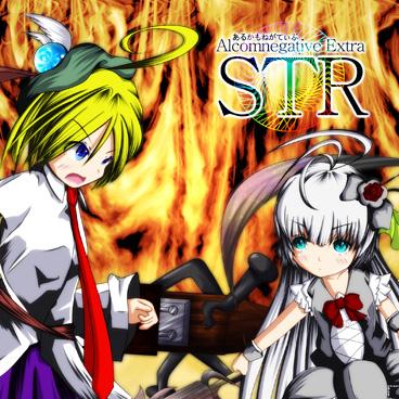 J_STR.jpg