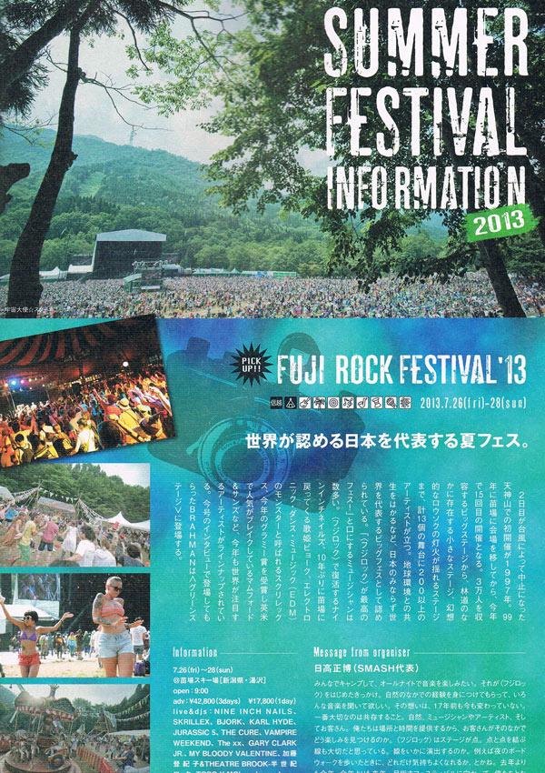 CCF20130628_0005.jpg