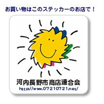 top_shisyouren_logo.jpg