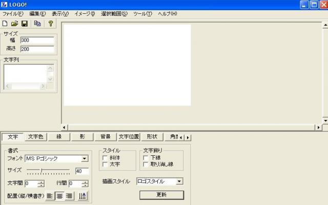 01 LOGO 起動画面