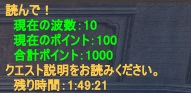 20130624162153b68.jpg