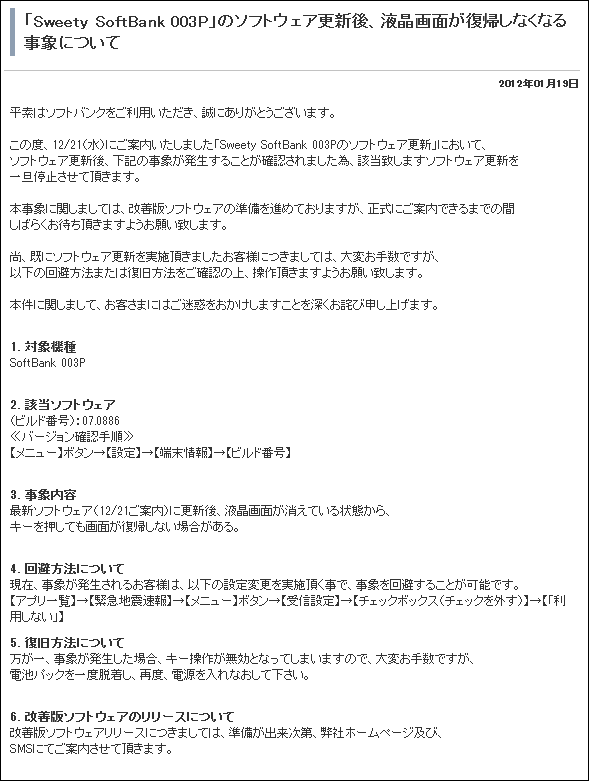 120120_003P.png