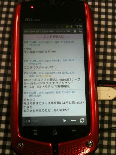 14_981.jpg