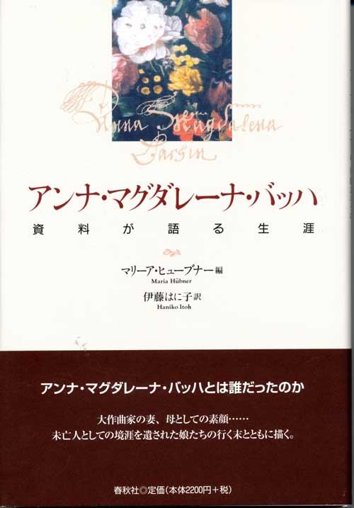 AMB1725Book_05.jpg