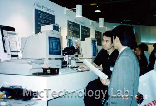 Apple199005.jpg