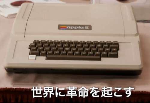 Apple2Std_07.jpg