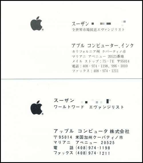 AppleNameCard_03.jpg