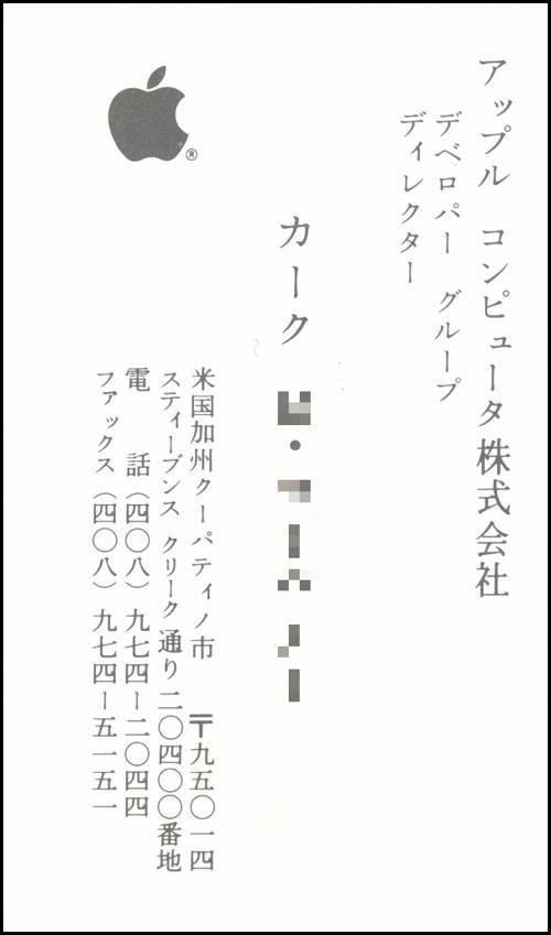 AppleNameCard_05.jpg