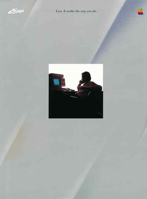 Applecatalog_1983_09.jpg