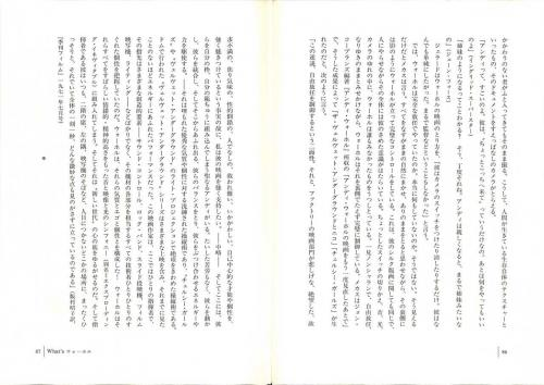 BookPresser_07.jpg