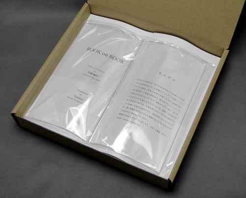 BookonBook_02_20130706094924.jpg
