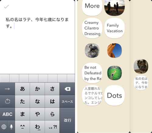 Dots_05.jpg