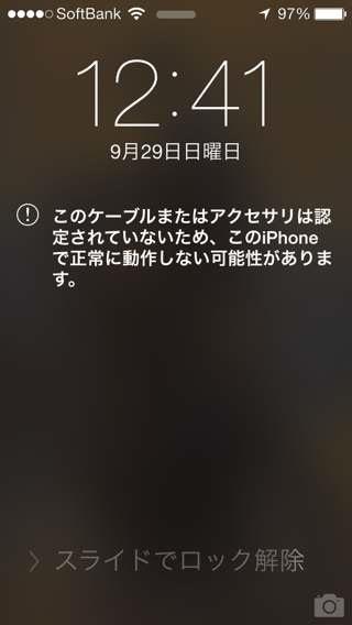 Kii_00.jpg