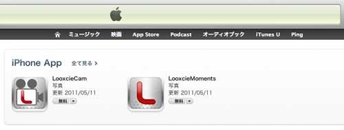LX1_B_02.jpg