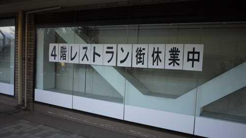 Latte322_011.jpg